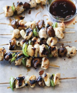 GFAK Chicken and Vegetable Yakitori image p 41
